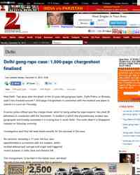 Delhi gang rape case 000 page chargesheet: Zee News